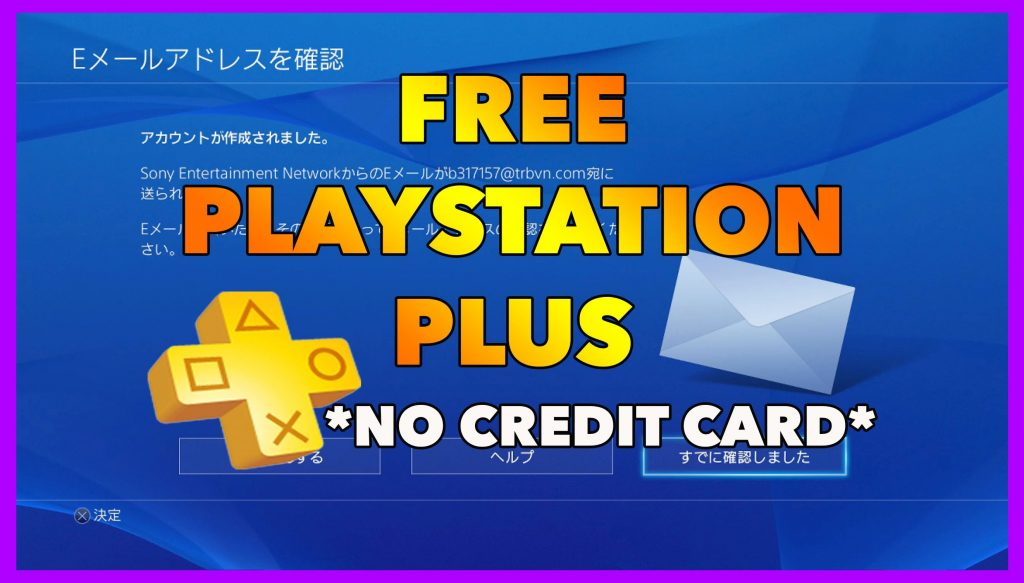 HOW TO GET PLAYSTATION PLUS FREE 2016 *NO CREDIT CARD REQUIRED*